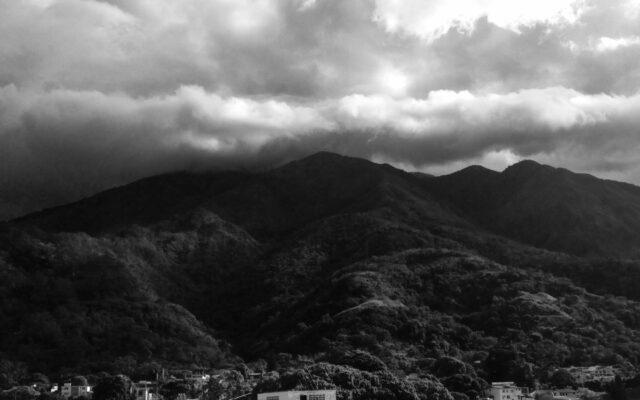 Querencia Bajo la Nubes - Ser Caraqueño
